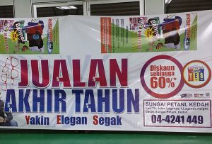 Banner ble skrevet ut av WER-ES2502 fra Malaysia